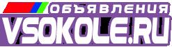 Объявления Сокола | Авито